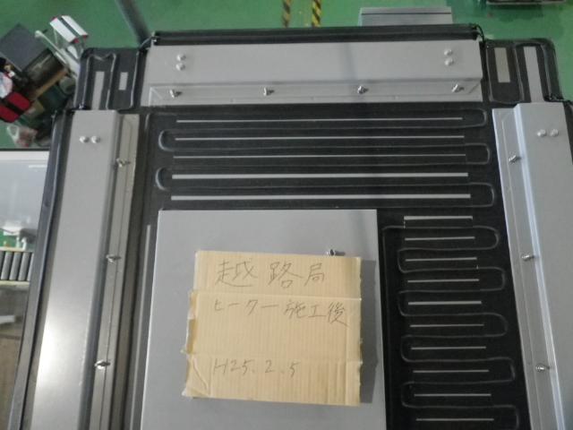 放射線モニタリングポスト(越路局 屋根)