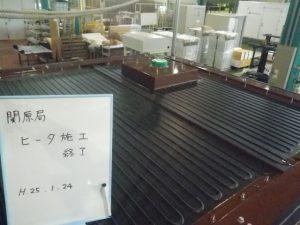 放射線モニタリングポスト(関原局)