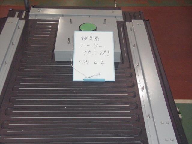 放射線モニタリングポスト(妙見局)