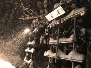 雪あかりの比較実験2(20180124)